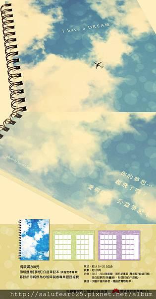 信望愛.jpg