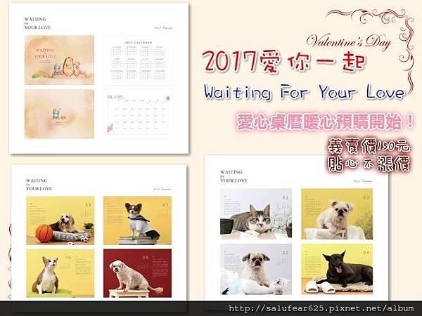 台灣動物保進協會.jpg