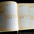 兩年的育兒日記_3276.jpg
