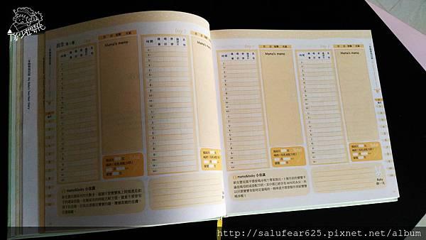 兩年的育兒日記_4243.jpg