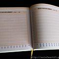 兩年的育兒日記_6001_0.jpg