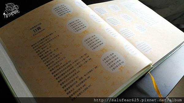兩年的育兒日記_6302.jpg