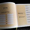 兩年的育兒日記_6216.jpg