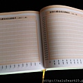 兩年的育兒日記_5849.jpg