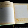 兩年的育兒日記_7095.jpg