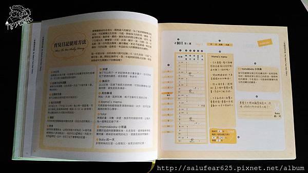 兩年的育兒日記_8635.jpg