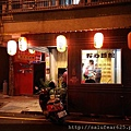 後少女時代 台中北區 健康養生麵食 糧心麵館