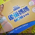 後少女時代 雀巢孕哺營養膠囊