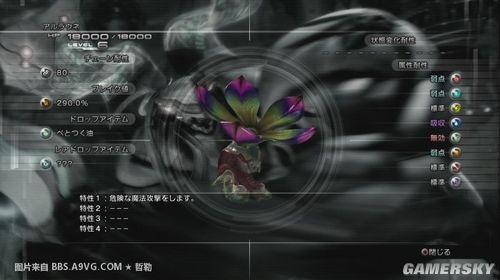 image017_wm