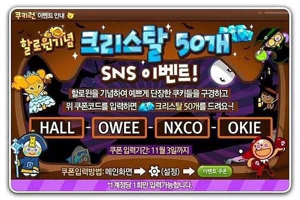 韓版50鑽
