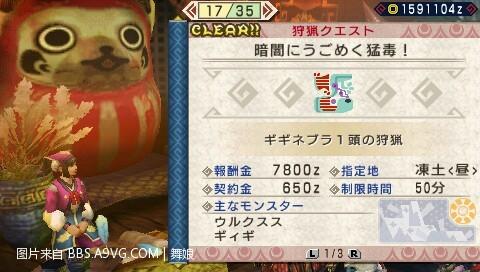 201101070027_010.jpg