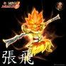 ZhangFei.jpg