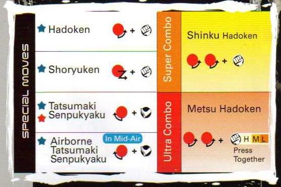 Ryu_button.jpg