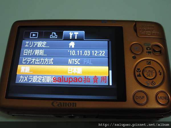 IMG_0263.jpg