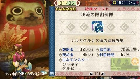 201101070027_024.jpg