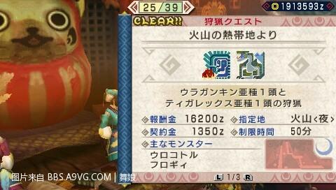201101180840_001.jpg