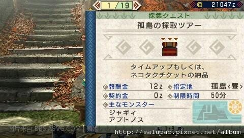 201012040802_001.jpg