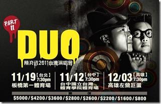 DUO 陳奕迅2011台灣演唱會