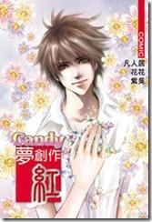 『Candy』夢創作/紅 新書首簽會