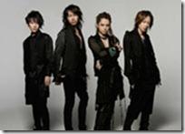 彩虹樂團-20週年世界巡迴台北演唱會