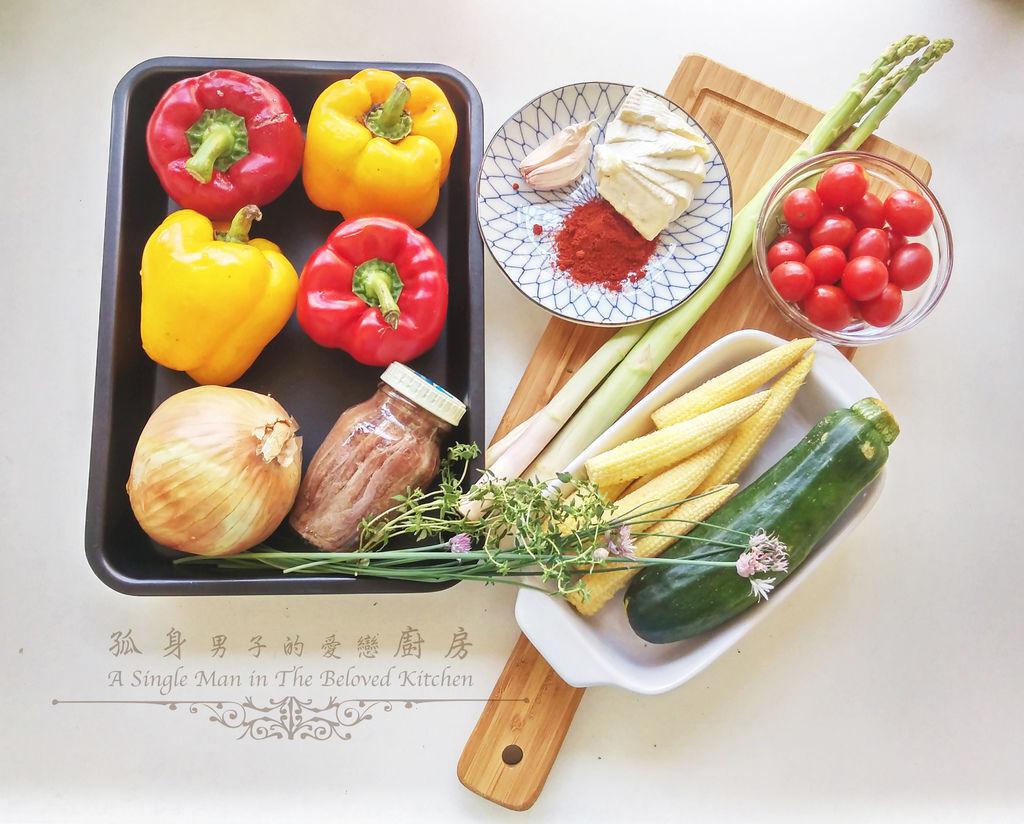 孤身廚房-烤甜椒鑲綜合蔬菜起司盅1.jpg