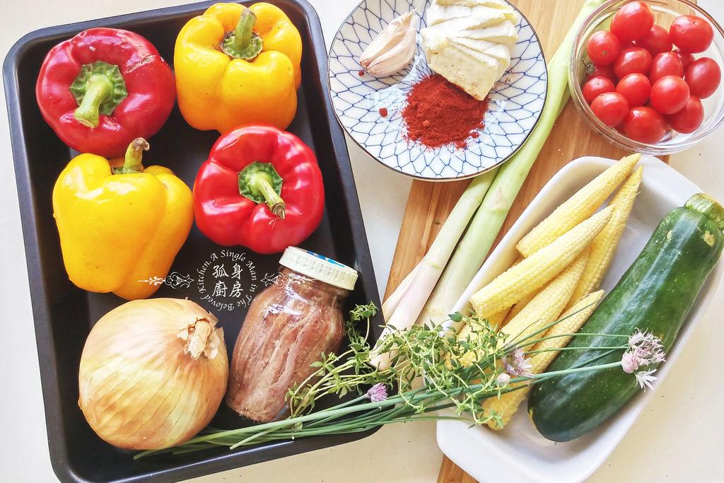 孤身廚房-烤甜椒鑲綜合蔬菜起司盅2.jpg