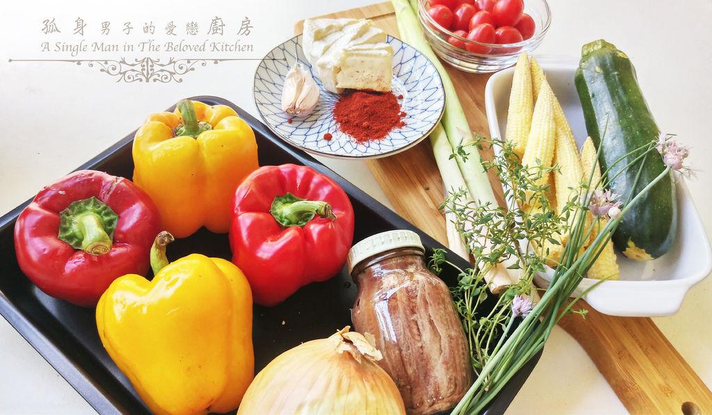 孤身廚房-烤甜椒鑲綜合蔬菜起司盅3.jpg