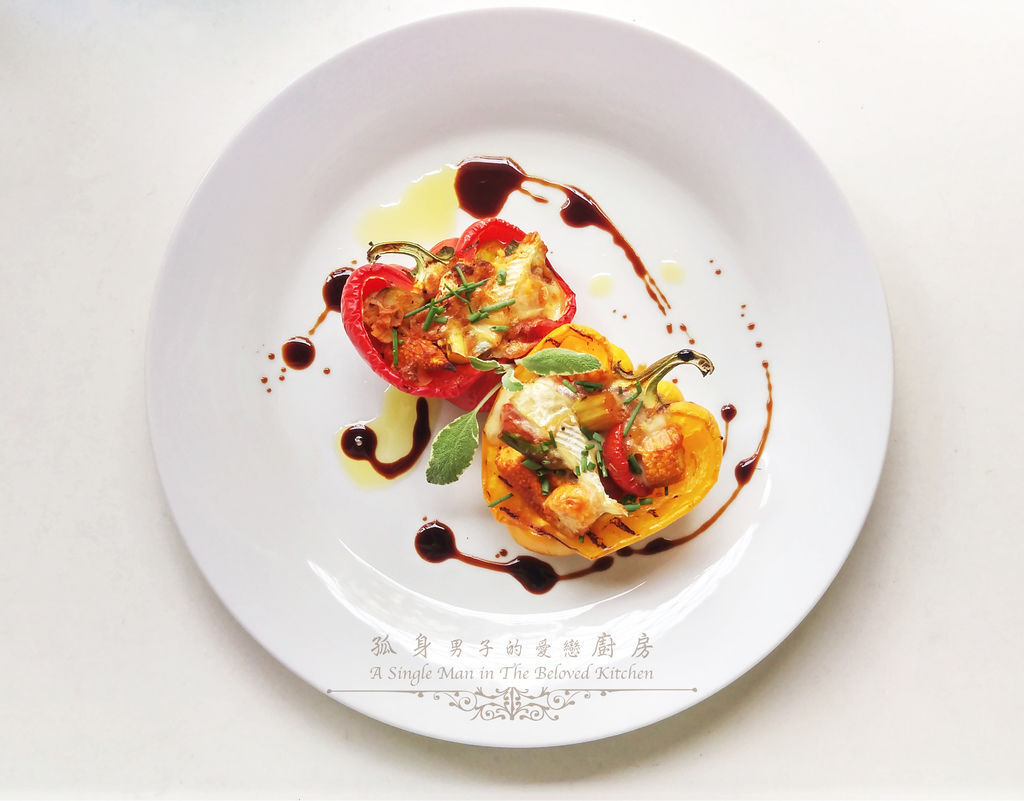 孤身廚房-烤甜椒鑲綜合蔬菜起司盅20.jpg
