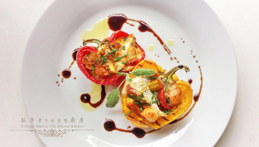 孤身廚房-烤甜椒鑲綜合蔬菜起司盅21.jpg
