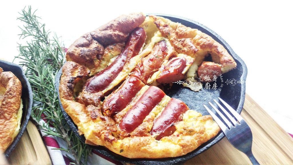 孤身廚房-蟾蜍在洞Toad in The Hole—只有香腸沒有蟾蜍的經典英國味