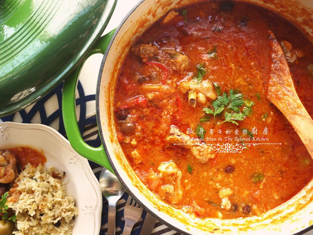 蕃茄橄欖燴雞肉佐番紅花香米
