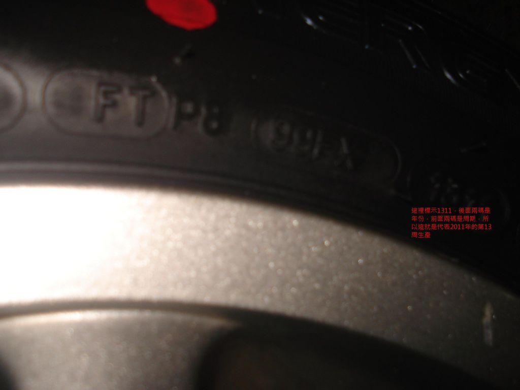 米其林輪胎 1.JPG
