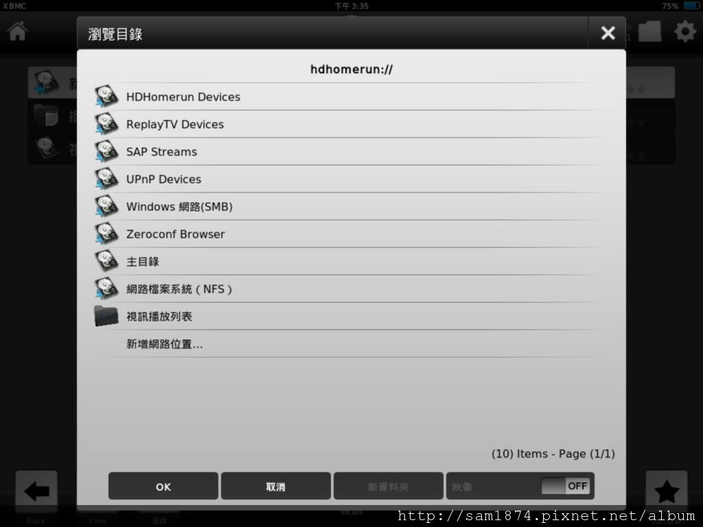 XBMC 13
