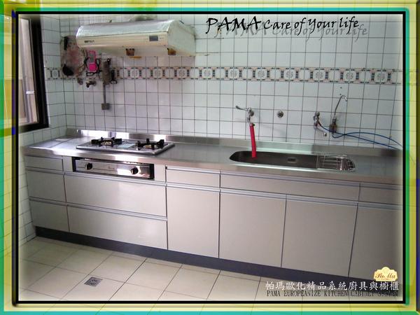 PM20100330-1.jpg