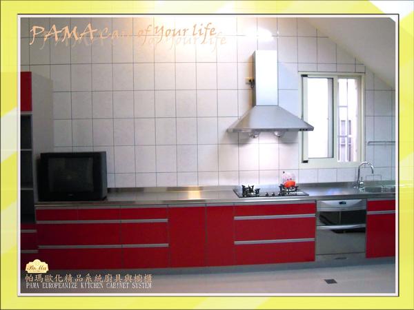 PM20100286-1 員林黃先生.jpg