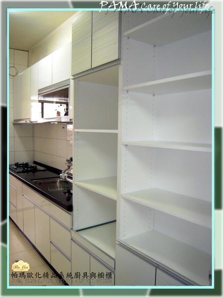 PM20100173-5.jpg