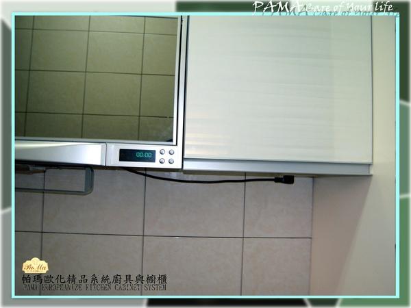 PM20100173-3.jpg