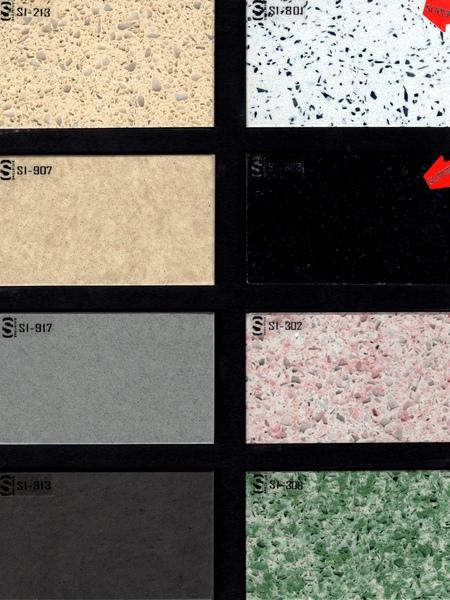 矽鋼石2.jpg
