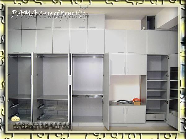 PM2011204-2-衣櫃.jpg