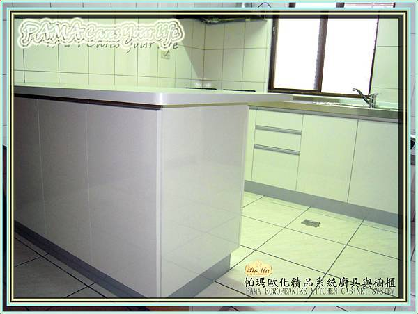 PM2011264-2.jpg