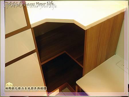 書櫃2-3