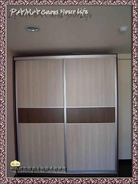 PM2012065-1衣櫃