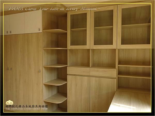 小孩房衣櫃書櫃書桌PM2014082-5