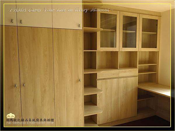 小孩房衣櫃書櫃書桌PM2014082-3