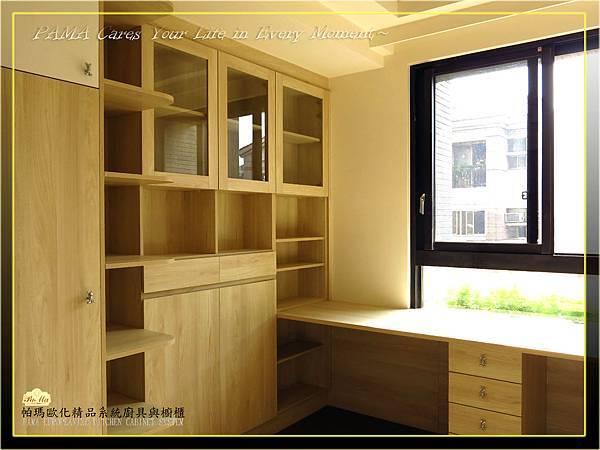 小孩房衣櫃書櫃書桌PM2014082-4