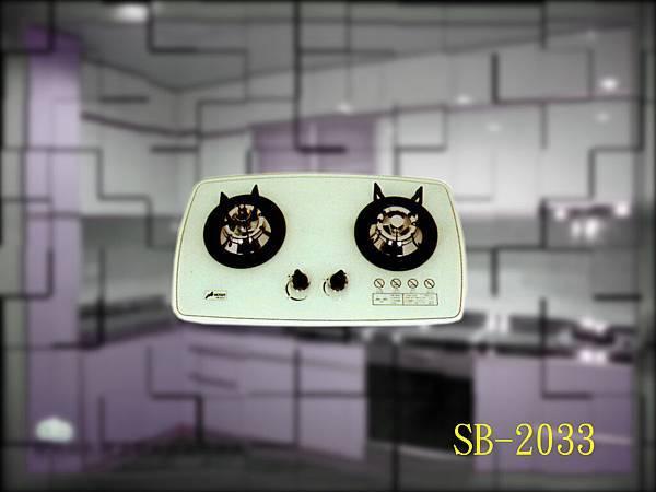 SB-2033.jpg