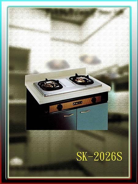 SK-2026S.jpg