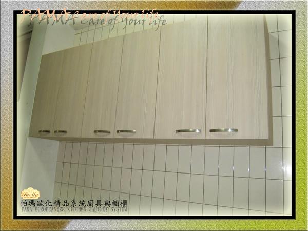 PM20100288-餐廳平台2.jpg