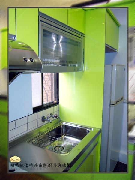 廚具圖片8-2.jpg