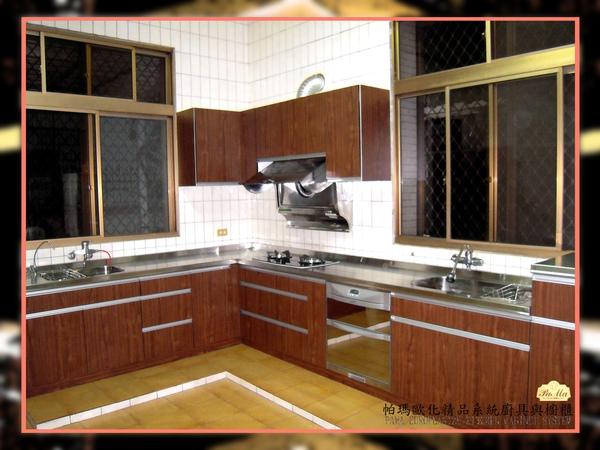 L型上下廚系統廚具之十五